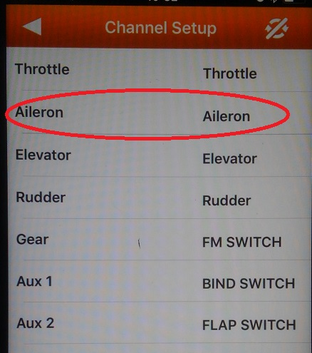 SpektrumアプリのAileron