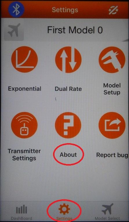 Spektrumアプリの設定about