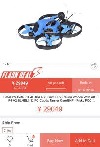 Beta85x 4k購入方法