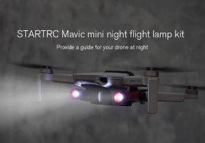 mavic mini ledライト