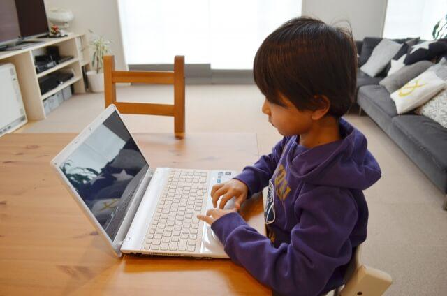 オンラインで学べる子供向けプログラミング学習おすすめ6選