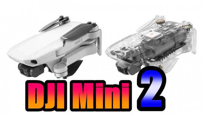 DJI Mini 2